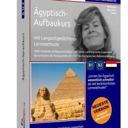 Ägyptisch lernen Aufbaukurs