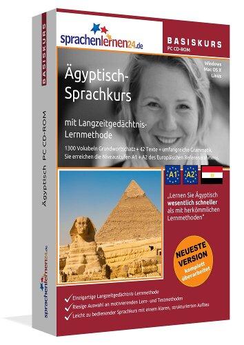 aegyptisch lernen für Anfänger