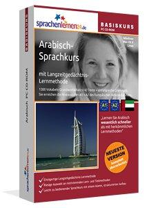 Arabischlernen für Anfänger