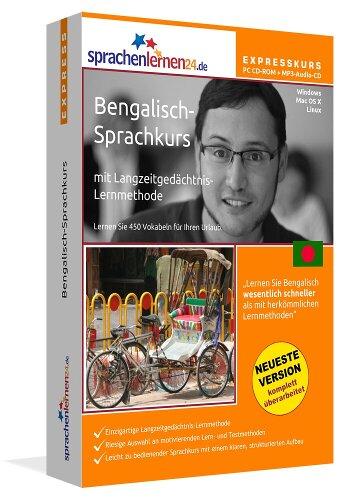 Bengalisch Expresssprachkurs