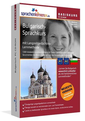 Bulgarisch lernen für Anfänger