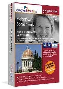 Hebräischlernen für Anfänger