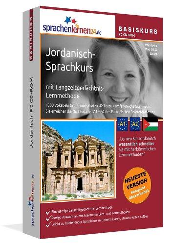 Jordanisch lernen für Anfänger