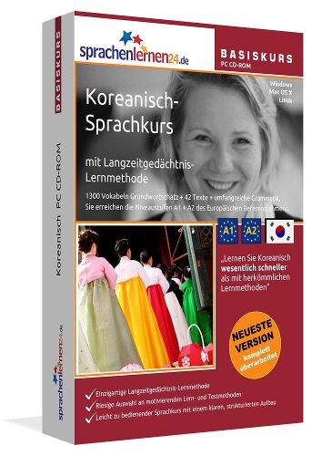 Koreanisch lernen für Anfänger