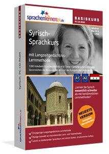 Syrischlernen für Anfänger