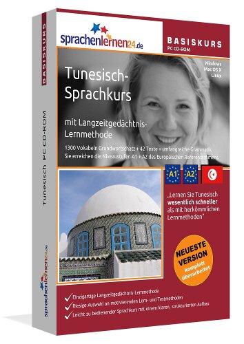 tunesisch lernen für Anfänger