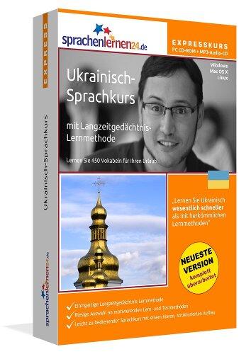 Ukrainisch Expresssprachkurs
