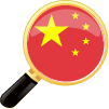 Chinesisch Sprachkurs für Fortgeschrittene