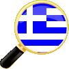 griechisch sprachtest