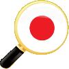 Japanisch Sprachkurs für Fortgeschrittene