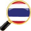 Thai Sprachkurs für Fortgeschrittene