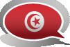 tunesisch online test